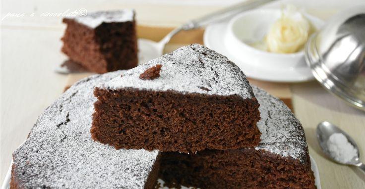 Come fare una torta senza frullino solo con una forchetta e con tutti ingredienti da dispensa che avrete gia' in casa!
