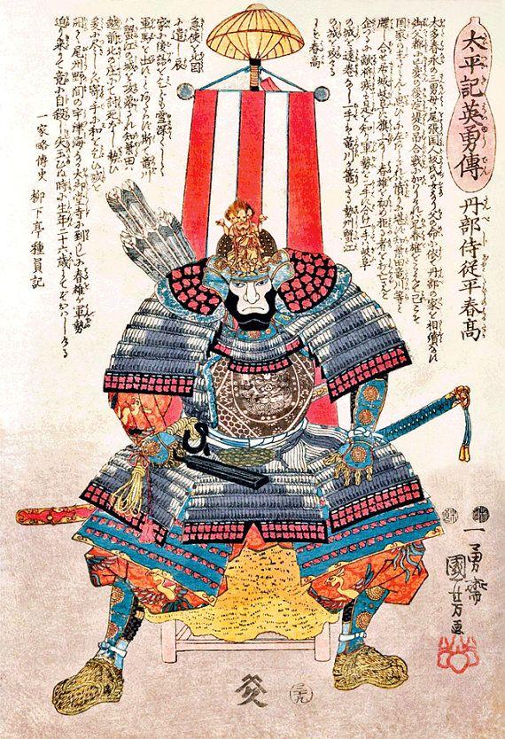 Japanese samurai, warriors art prints, Samurai Oda Nobutaka Kuniyoshi FINE ART PRINT, japanese woodblock prints, paintings reproductions