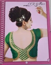 Image result for blouse neck designs