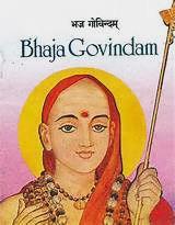 Sri Adi Sankaracharya - Bhaja Govindam