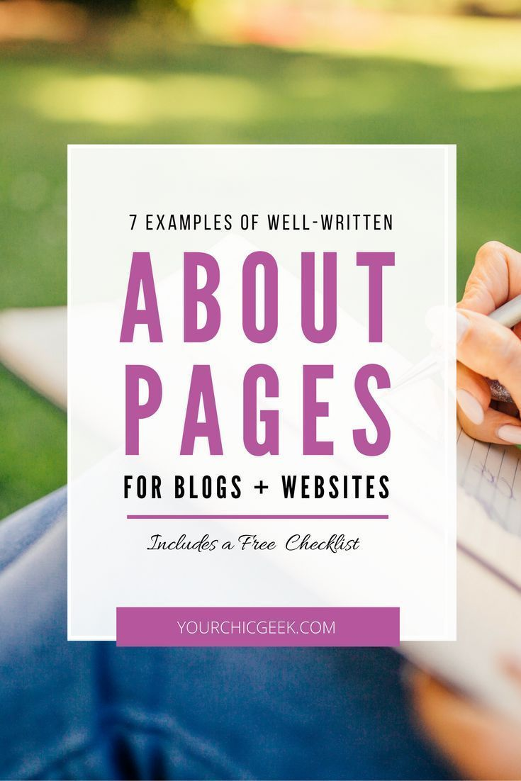 Your About page is one of the most frequently visited pages on your site. Here are 7 examples of well written about pages for blogs and websites that you can use for inspiration.