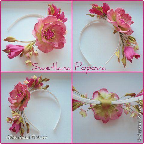 Украшение Моделирование конструирование Ободок с цветком из фоамирана Розовые облака Фоамиран фом фото 2