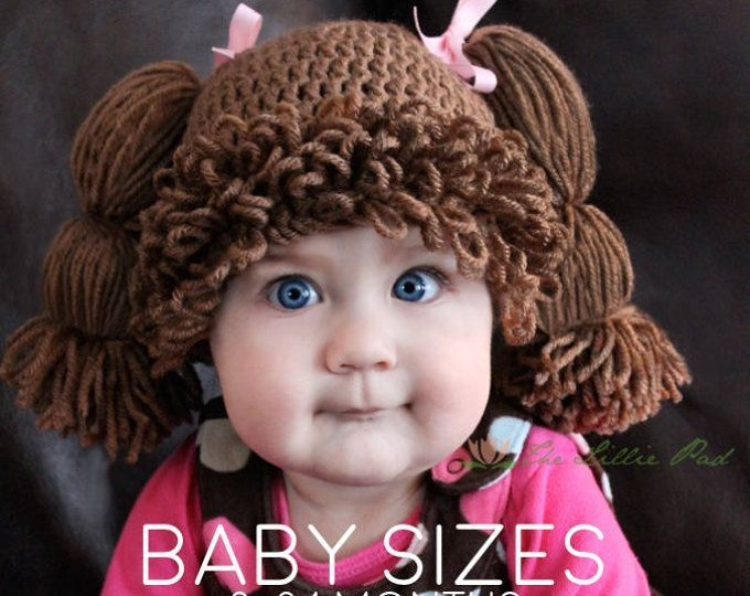 Cabbage Patch Wig Hat - Cabbage Patch Kid Wig For Baby - Cabbage Patch Hat- Cabbage Patch Crochet Hat - Cabbage Patch Baby Costume- 0-24 Mo