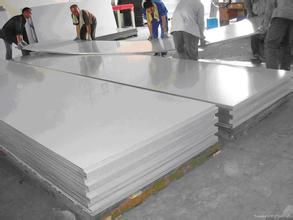 where to buy aluminum plate: