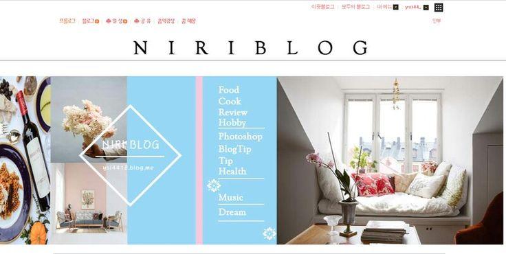 블로그디자인