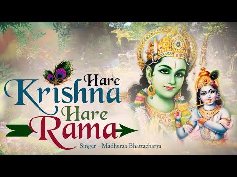 MAHA MANTRA :- HARE KRISHNA HARE RAMA | VERY BEAUTIFUL - POPULAR KRISHNA BHAJANS ( FULL SONGS ) - YouTube