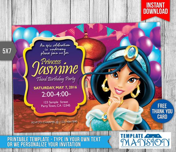 34 best Disney Princess Invitation Printables images – Princess Jasmine Birthday Invitations