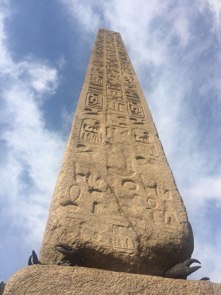 Obelisk (also known as Cleopatra's Needle) in Central Park New York © Sarah Murphy