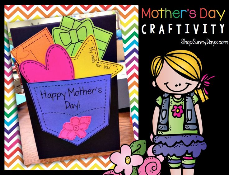 Mothers Day Craft Ideas Nd Grade