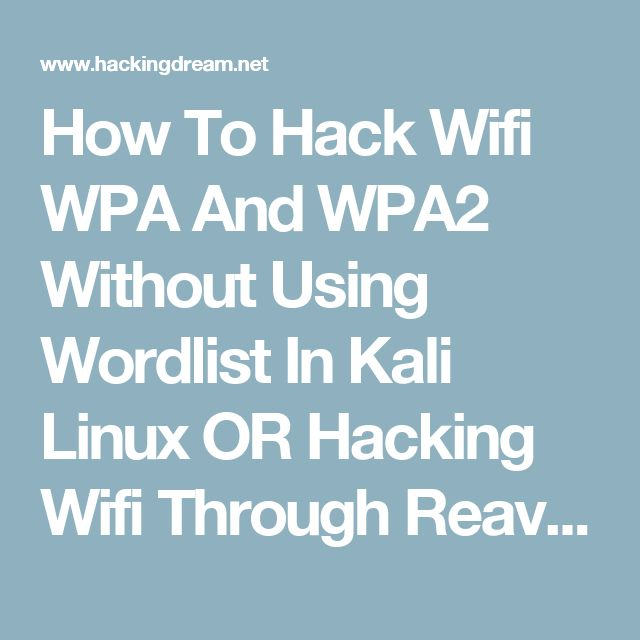 How To Hack Wifi WPA And WPA2 Without Using Wordlist In Kali Linux OR Hacking  Wifi Through Reaver  - Hacking Dream     ERROR 404 - Hacking Dream