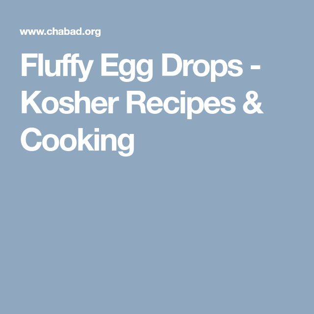 Fluffy Egg Drops - Kosher Recipes & Cooking