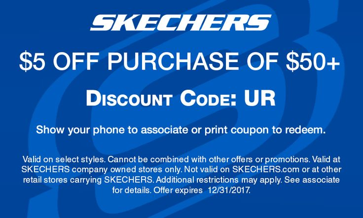 Skechers Retail Store - Riverdale Dr. NW Coon rapids, MN