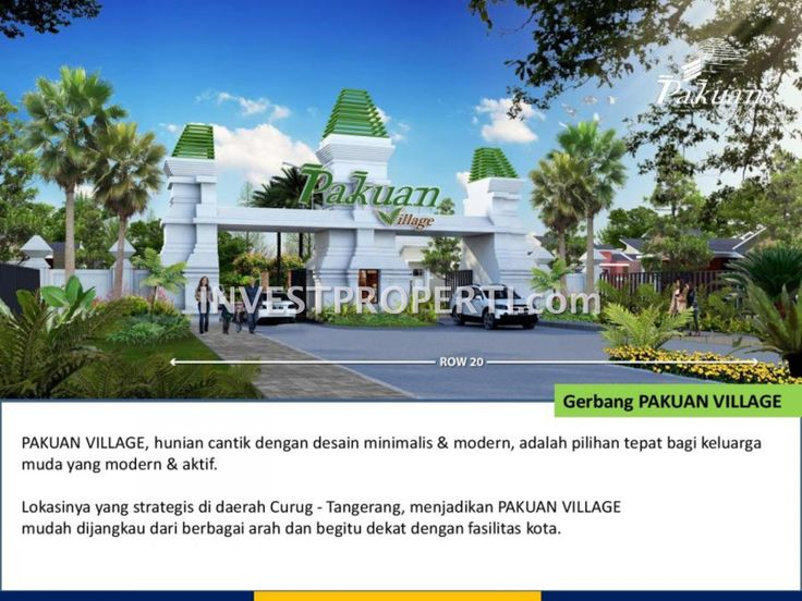 Gerbang perumahan Pakuan Village di Curug, Tangerang #pakuanvillagecurug