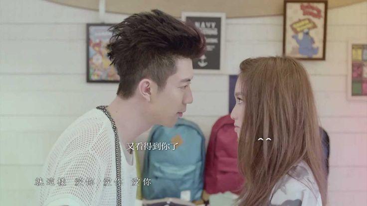 Kimberley陳芳語《愛你AINI》Official MV(HD)