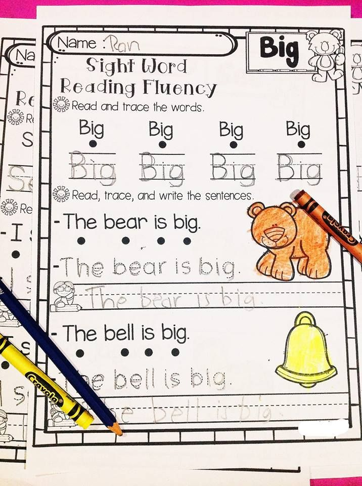 Pin By A Literature Guides On My Product Sight Word Reading Reading Fluency Sight Words