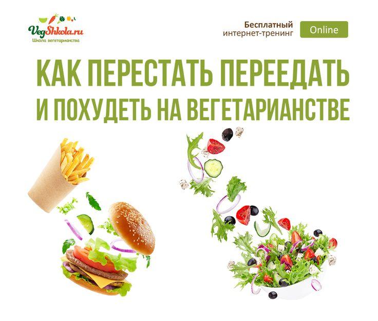 чистка кожи диета