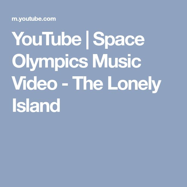 YouTube | Space Olympics Music Video - The Lonely Island