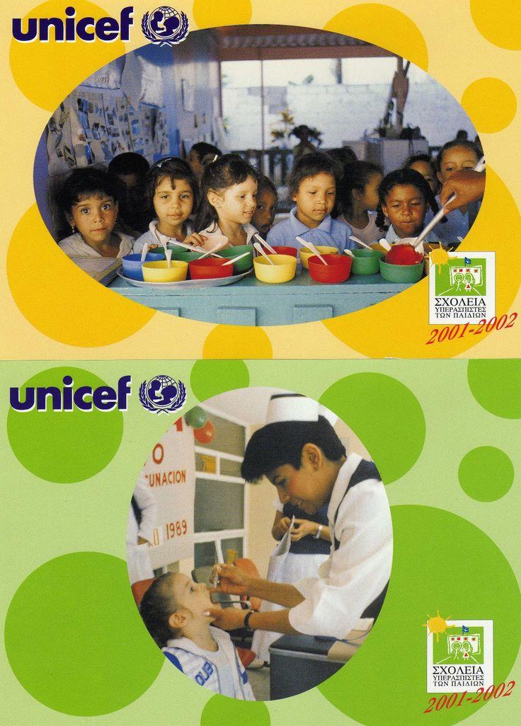 Διαβάσαμε μαζί με τα παιδιά την ιστορία της Unicef...    Εικόνες που προβληματίζουν και ακολουθεί συζ...