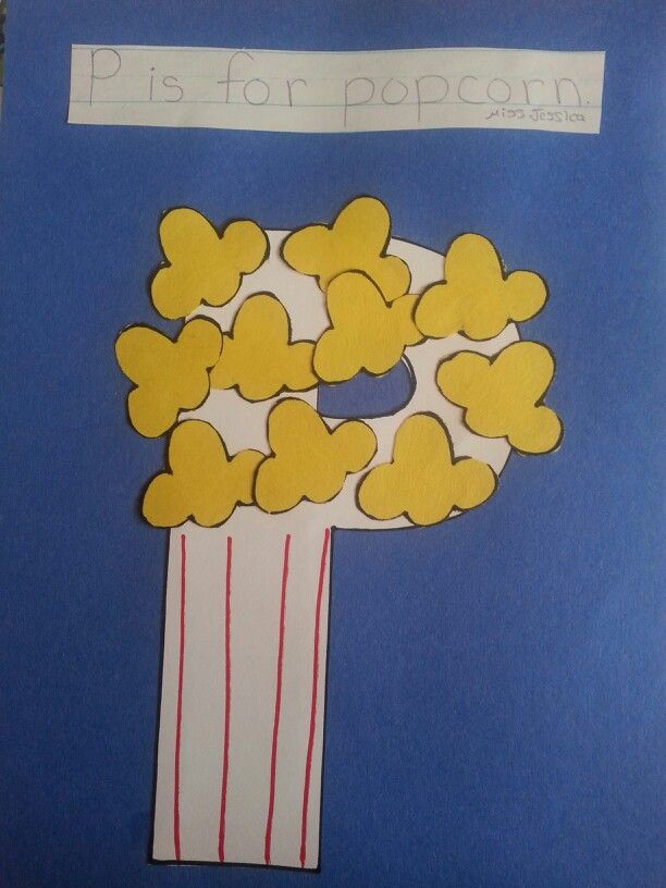 Letter P is for popcorn craft