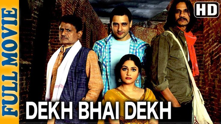 Free Dekh Bhai Dekh 2009 (HD) - Full Movie - Vijay Raaz - Gracy Singh - Superhit Comedy Movie Watch Online watch on  https://www.free123movies.net/free-dekh-bhai-dekh-2009-hd-full-movie-vijay-raaz-gracy-singh-superhit-comedy-movie-watch-online/
