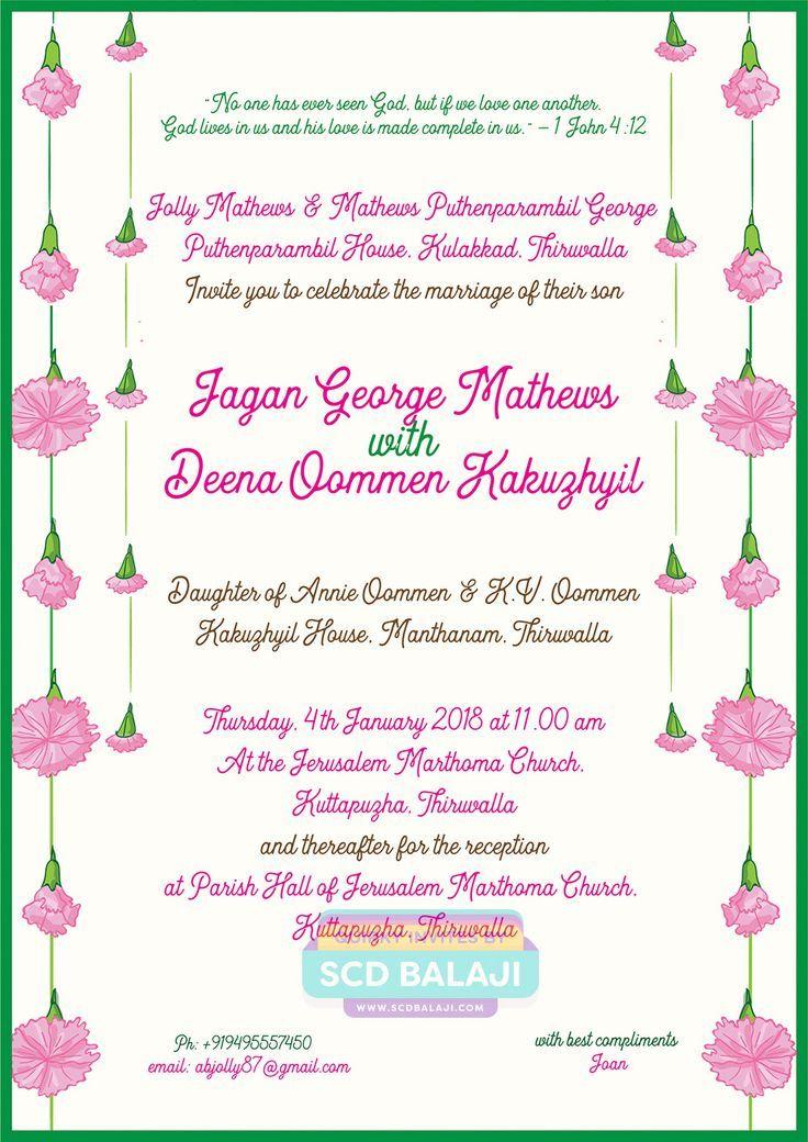 Quirky Indian Wedding Invitations Kerala Christian Syrian Wedding Invitation C Christian Wedding Invitations Christian Wedding Cards Wedding Invitation Card Design