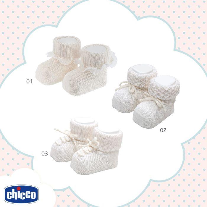 Qual sapatinho combina mais com o seu bebê? 1, 2 ou 3?