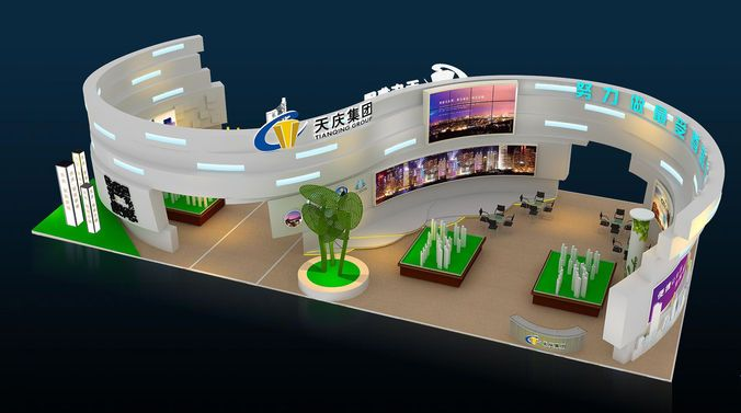 Exhibition Booth Area : Area mm render scene with dmax and vray