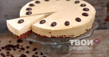 """""""Торт с кофейным муссом"""" - cамый вкусный рецепт :)"""