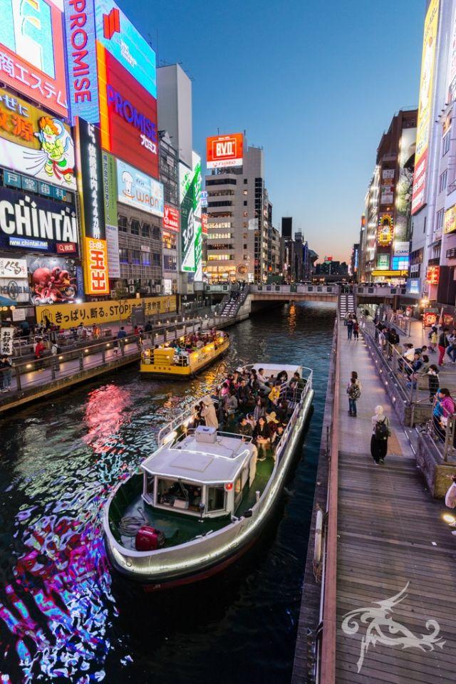 Japan II / Tag 9 / Hiroshima -  Himeji - Osaka / Shogun-Schlösser und BlingBling Overload