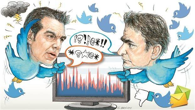 Τα κλικ, τα likes και ο βρώμικος πόλεμος των social media