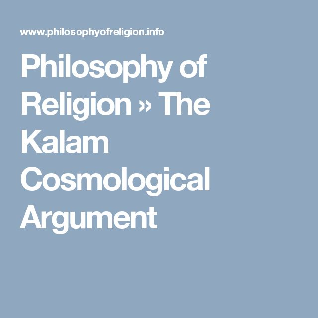 critique of aquinass cosmological argument essay Aquinas' cosmological argument for the existence of god st thomas aquinas ( 1224-1274) was a dominican priest, theologian, and philosopher called the.