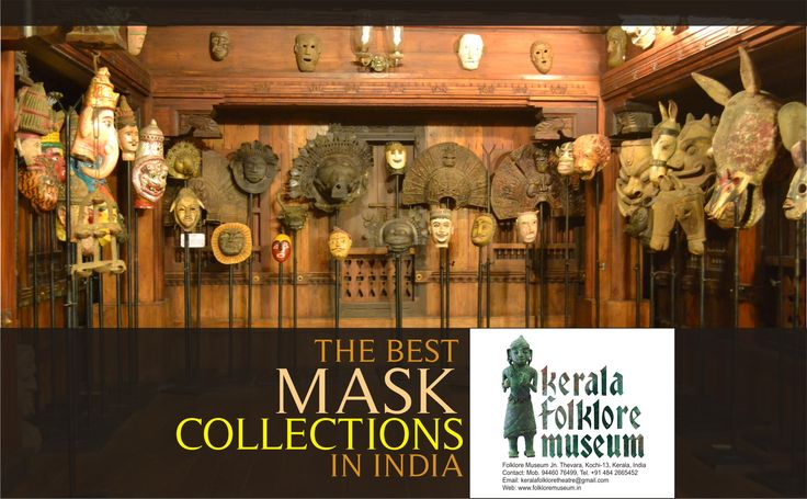 Kerala Folklore museum is unique ethnographic architectural museum in India. The three floors of the structure have been built in the distinctive architectural styles of Malabar, Kochi and Travancore States. The collection includes costumes of ritual art forms, musical instruments, traditional jewellery, utensils dating back to stone-age, masks and sculptures. The museum is at Thevara.Open Every day, Time: 9.30 a.m. to 6 p.m., website: www.folkloremuseum.in