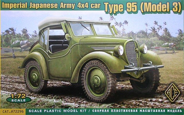 Type 95 (Model 3), Imperial Japanese Army 4x4 Car. Ace, 1/72, initial release 2011, No.72296. Price: 12,95 EUR (marketplace).