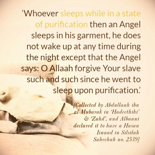 #Sleeping in a state of purity (#hadith)
