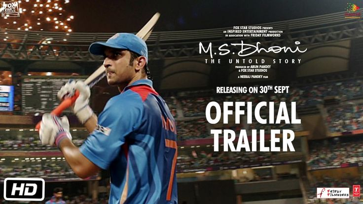 got goosebumps.. WOW... M.S.Dhoni - The Untold Story | Official Trailer | Sushant Singh Rajput |...