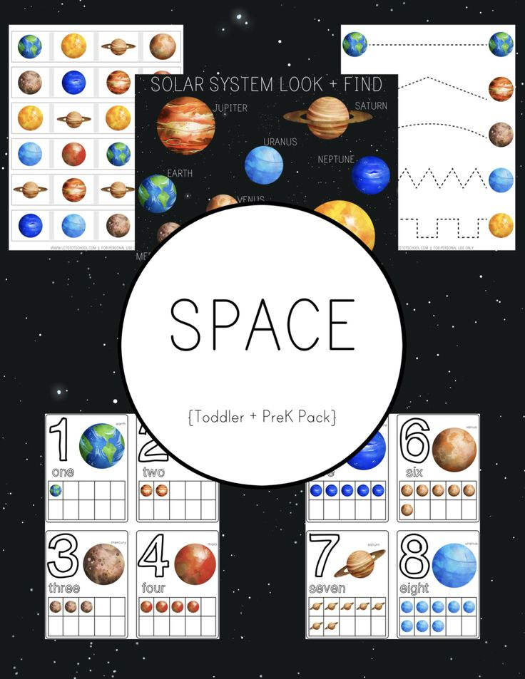 Space Preschool Pack - Simply Learning