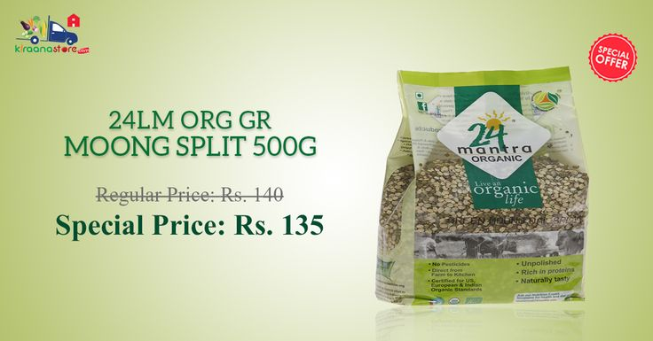Explore ‪‎Moong‬ Split 500 G @ Special Price on Kiraanastore.com. Free Home Delivery & Cash on Delivery in Noida Location.
