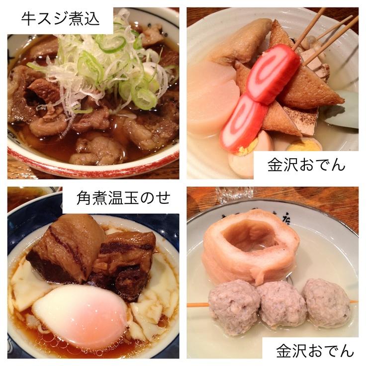 赤玉本店@石川・金沢 金沢おでん、他。 2012.09.13