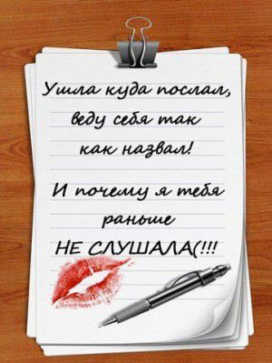 Кадыров: Отставка не освобождает от публичного раскаяния - Мир тесен!   ВСЁ НАШЕ!