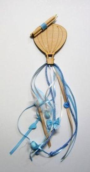 Παιδική μπομπονιέρα ξύλινο αερόστατο PB033