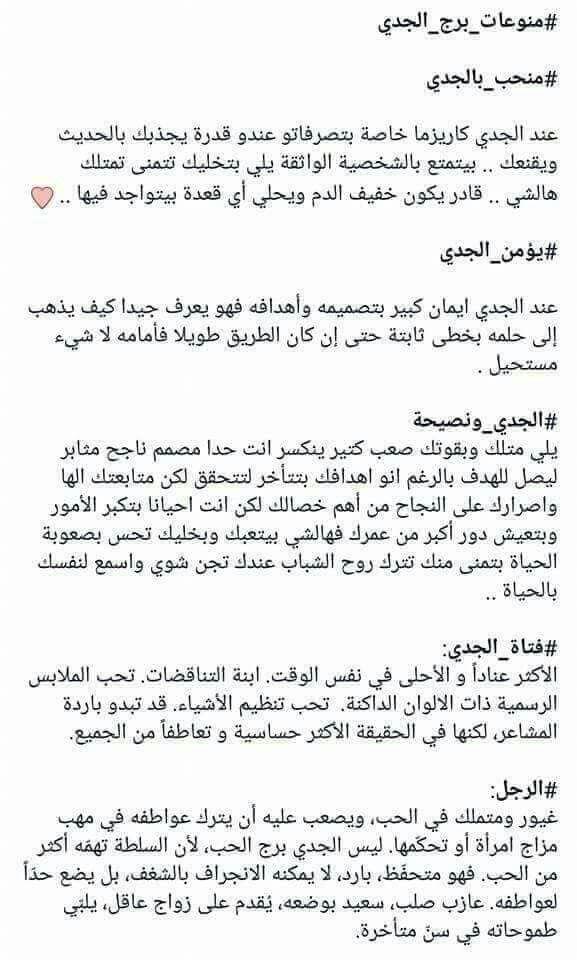 Pin By Ghada Elsayed On كلمات لها معني Sasa Sly Screenshots