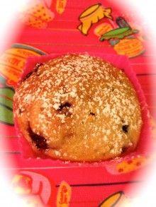 Muffin al torroncino e scaglie di cioccolato (#deliziedi #muffin #torroncino #riciclo #cioccolato) @Bigodino.it