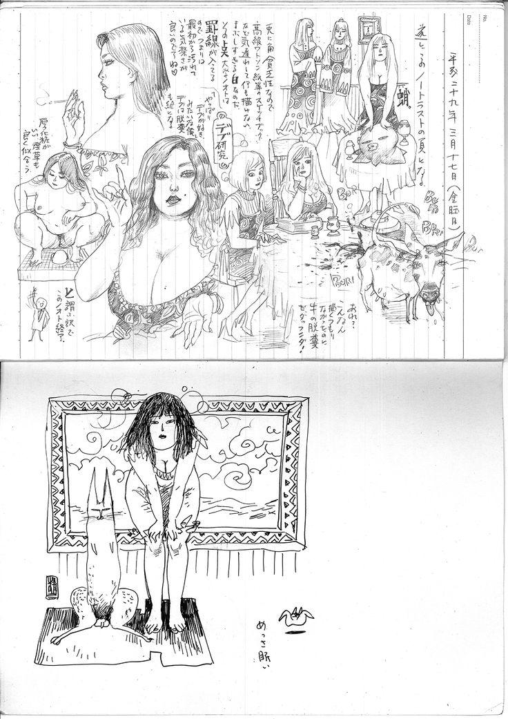 THE SEIJI pencil Diary20170317 girl art drawing illustration