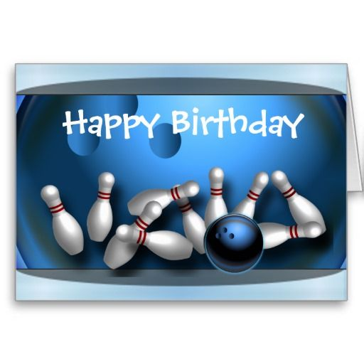 Bowling Birthday Ball Google Search Bowling In 2019
