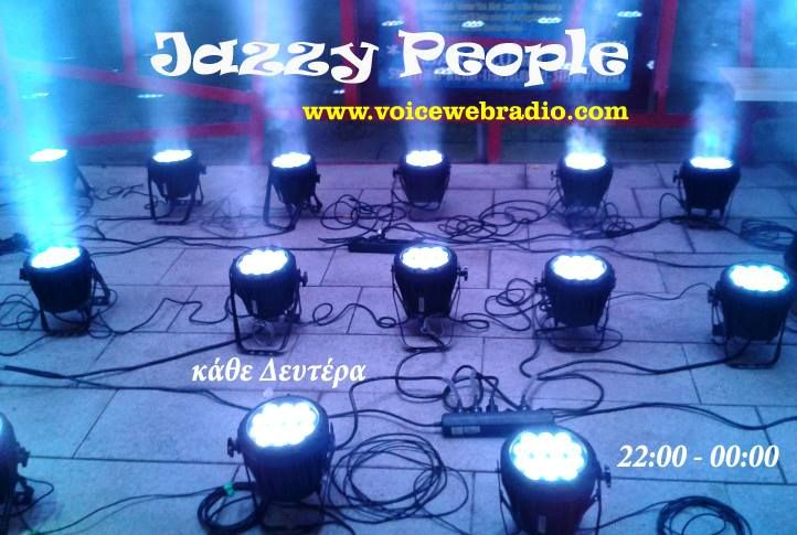 Jazzy People Δευτέρα @ 22:00