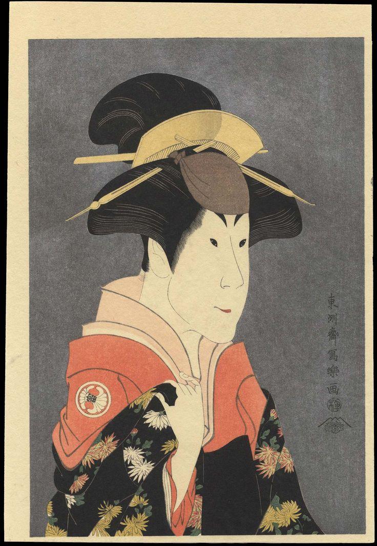 data.ukiyo-e.org ohmi images Sharaku-Segawa_Tomisaburo_II_as_Yadorigi-01-05-04-2007-8543-x2000.jpg