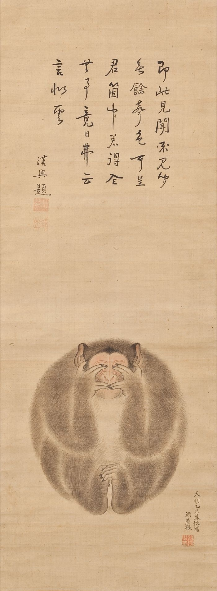 Three Monkeys, ink and color on silk by Maruyama Okyo. Calligraphy by Sozan Soho