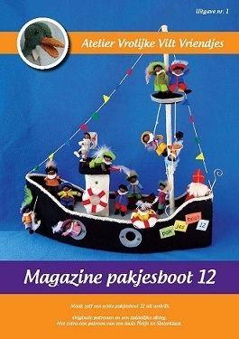 Magazine 1 Pakjesboot 12 Atelier Vrolijke Vilt Vriendjes
