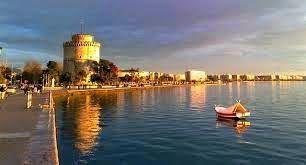 Δημιουργία - Επικοινωνία: Μουσεία της Θεσσαλονίκης - Thessaloniki's Museums
