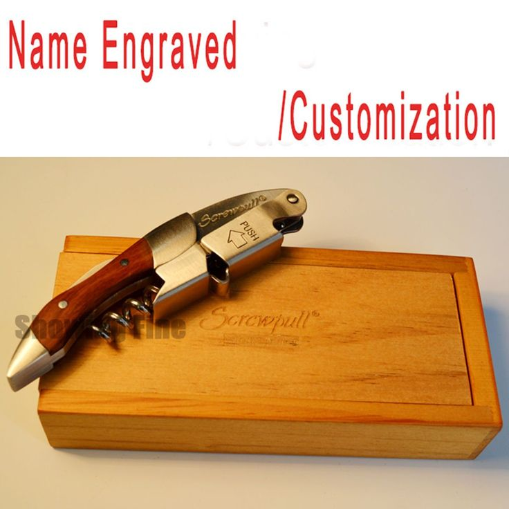 A Personalized Service For Customization To Screwpull Corkscrew Wine Opener